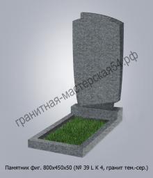 Фигурный памятник 800х450х50