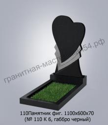 Фигурный памятник 1000х600х70