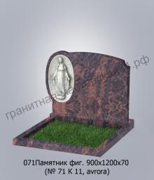 Семейный памятник 900х1200х70