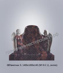 Элитный памятник 1400х100х140