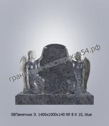 Элитный памятник 1400х1000х140