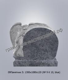 Элитный памятник 1300х1080х120