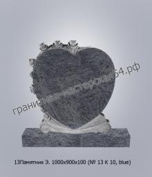 Элитный памятник 1000х900х100