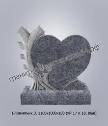 Элитный памятник 1100х1000х100