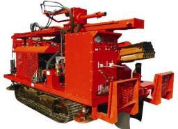 YZL200 Track Type Hydraulic well drilling rig