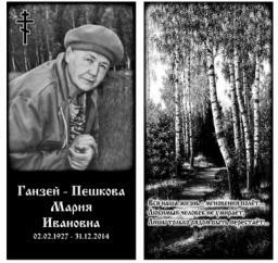 Портреты на памятниках