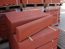 Бордюр для садовых дорожек 1000х200х80 вибропрессвоанная (красная)