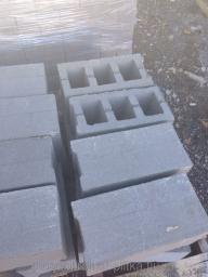 Блоки оптмом стеновые 40х20х20 пустотелые