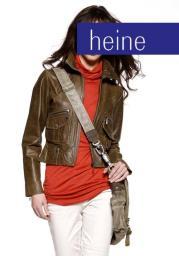 Модная одежда из немецкого каталога HEINE оптом и в розницу по самым низким ценам !