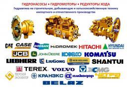 Основной насос экскаватора Hyundai R140W-7, 31N4-15012