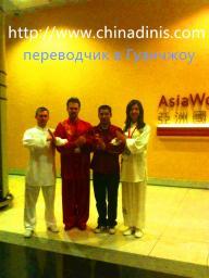 услуги переводчика в Гуанчжоу.chinadinis.com