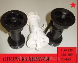 Ножка кухонная 130-160, ножка пластиковая, опора кухонная