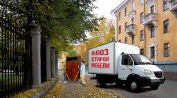 Утилизация и демонтаж мебели,оборудования из квартиры,подвала,гаража,магазина,киоска,дачи и частного дома.