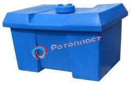 Емкость пластиковая горизонтальная 700 литров