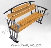 Скамья СК-07