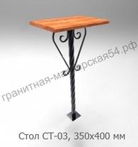 Стол-СТ-03
