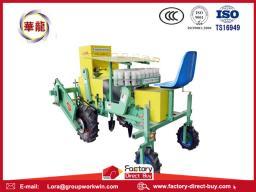 Овощеуборочная машина из factory-direct-buy