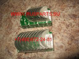 Вкладыши шатунные двигателя Komatsu 3D84/3D88