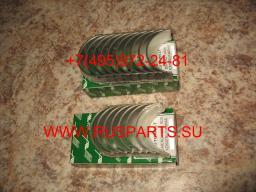 Вкладыши коренные двигателя Komatsu 3D84/3D88