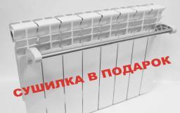 Радиатор алюминиевый Garanterm 500х96