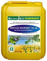 Фитоспорин МЖ фунги-бактерицид