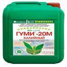 Гуми-20М Калийный