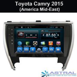 OEM/ODM оптовая торговля лучшие DVD-плеер автомобиля для Toyota Camry 2015