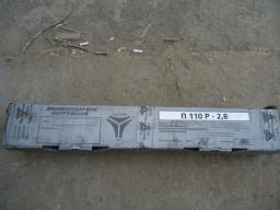 Пневмоударник П-110 (шлицевой)