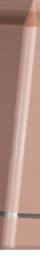 Каранда для век нежно-розовый (код 8087)