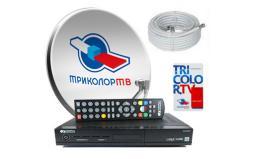 Триколор комплект на 1 ТВ (с установкой)