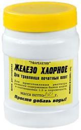 Железо хлорное ( 40 % раствор )