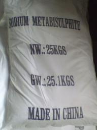 Натрий метабисульфит ( пиросулифит ) имп.