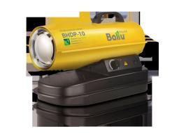 Дизельная тепловая пушка Ballu BHDP10