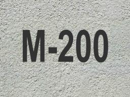 Бетон М200 на щебне,сертфицирован ГОСТ