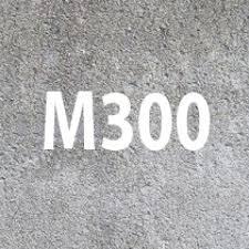 Бетон М300 на щебне,сертфицирован ГОСТ
