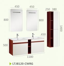 Шкафы для ванной комнаты + зеркальный шкаф+боковой шкаф LTJB120-CWRG