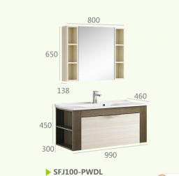 Комплект мебели для ванной комнаты + зеркальный шкаф SFJ100-PWDL