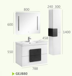 Шкафы для ванных комнат +зеркало с тактильным выключателем + боковой шкаф GEJB80