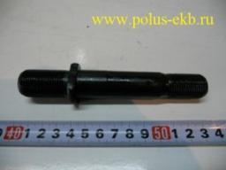 Шпилька заднего колеса (130 мм) левая 256Б1-3104051