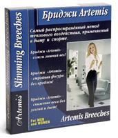Бриджи Artemis (Артемис) для похудения