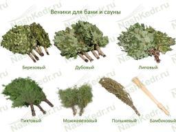 Веник бамбуковый, массажный 1-3