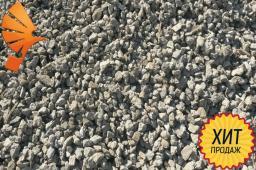 Щебень бетонный