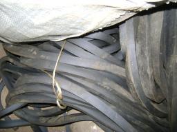 Трансформаторная полоса 12х20 мм ГОСТ 12855-77