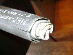 Техпластина 2-Н-I-МБС-С-2 мм ГОСТ 7338-90