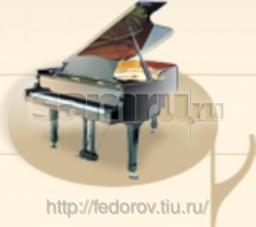 Перевозка пианино в самаре