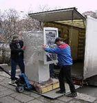 Перевозка банкоматов в Самаре.