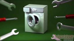Срочный ремонт стиральных и посудомоечных машин всех марок на дому у заказчика.