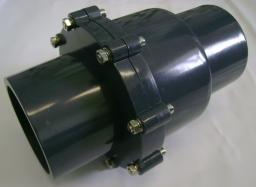 Обратный клапан пвх 75