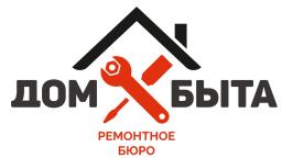 Ремонт посудомоечных машин на дому в Новосибирске.