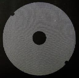 Сетчатый лист (дополнительный) к сушилке Волтера 1000 Люкс